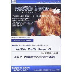 アイ・エス・ティ NetKids traffic Scope V3 Lite版追加ライセンス(対応OS:WIN) 取り寄せ商品