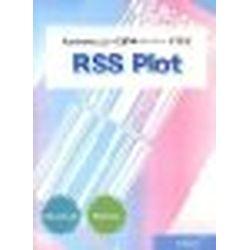 ローラン RSS Plot RSSシンボルバーコード作成(対応OS:WIN&MAC) 取り寄せ商品