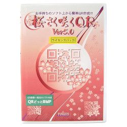 ローラン QRコード作成ソフト 桜さく咲くQR Ver5.0 サイト内ライセンス(対応OS:その他)(SAKUQR5LSI) 取り寄せ商品