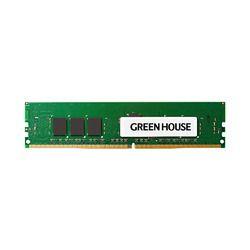 グリーンハウス PC4-19200 DDR4 ECC Registered DIMM 8GB(GH-DS2400REA8-8G) 取り寄せ商品