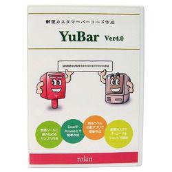 ローラン 郵便カスタマバーコード作成ソフト YuBar Ver4.0(対応OS:その他)(YUBAR4) 取り寄せ商品