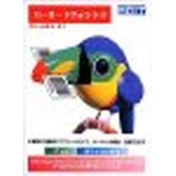 日立情報通信エンジニアリング バーコードフォント2(対応OS:WIN)(CS-4456-01) 取り寄せ商品