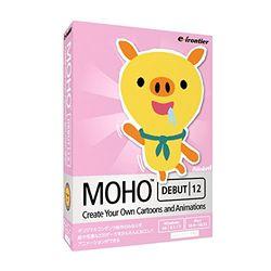 イーフロンティア Moho 12 Debut(対応OS:WIN&MAC)(CLMHCDH111) 取り寄せ商品