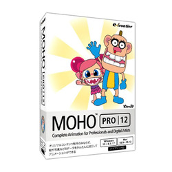イーフロンティア Moho 12 Pro(対応OS:WIN&MAC)(CLMHCPH111) 取り寄せ商品
