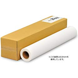 セーレン 彩dex200 高発色防炎クロス 1067mm×20M 0000-208-HS13 取り寄せ商品