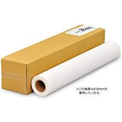 セーレン 彩dex500 ポンジクロス 1067mm×30M 0000-208-HS33 取り寄せ商品