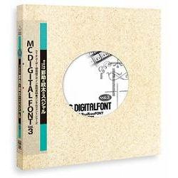 エム・シー・デザイン MC DIGITALFONT vol.3 罫助3、紋太3スペシャル(対応OS:WIN&MAC) 取り寄せ商品