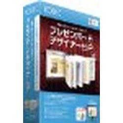 コベック プレゼンボードデザイナーSP(対応OS:WIN) 取り寄せ商品