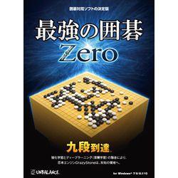 アンバランス 最強の囲碁 Zero(対応OS:その他)(IZG-411) 目安在庫=△