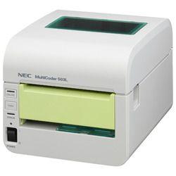 NEC MultiCoder 503L3D PR-T503L3D 取り寄せ商品