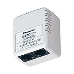 パナソニック ネットワーク対応 ラック管理システム 湿度センサ BCRN2020 取り寄せ商品