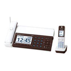 パナソニック デジタルコードレス普通紙ファクス(子機1台付き) KX-PD915DL-W 取り寄せ商品