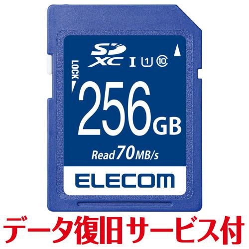 エレコム SDXCカード データ復旧サービス付 UHS-I U1 70MB s 256GB(MF-FS256GU11R) メーカー在庫品