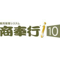 オービックビジネスコンサルタント 商奉行i10 Bシステム(対応OS:その他)(SCWDHSB) メーカー在庫品