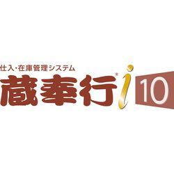 おすすめ オービックビジネスコンサルタント 蔵奉行i10 蔵奉行i10 Bシステム(対応OS:その他)(SCWDSSB) メーカー在庫品 メーカー在庫品, 鳥福:029efe44 --- estudiosmachina.com