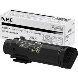 NEC 大容量トナーカートリッジ(ブラック) PR-L5850C-19 目安在庫=○