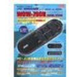 Powercom WOW-700U Powercom UPS/無停電電源装置(700VA) 取り寄せ商品