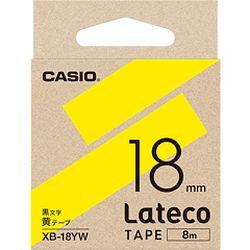 在卡西歐計算機Lateco帶子8M卷18mm黄色釣樟屬XB-18YW訂購商品