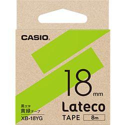在卡西歐計算機Lateco帶子8M卷18mm黄綠色釣樟屬XB-18YG訂購商品