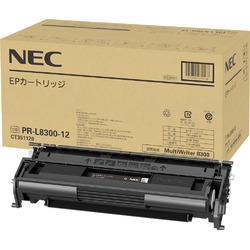 NEC PR-L8300-12 EPカートリッジ(大容量) 目安在庫=△