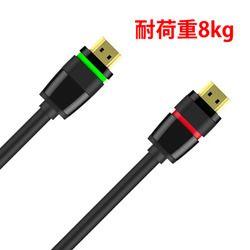 ハイテクインター メカニカルロック式HDMIケーブル 2m(耐荷重8kg) UMC-002 取り寄せ商品