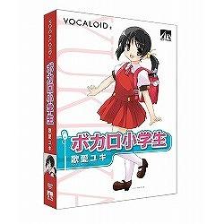 AHS VOCALOID2 歌愛ユキ(対応OS:WIN)(SAHS-40714) 取り寄せ商品