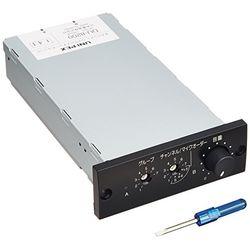 ユニペックス 800MHZワイヤレスチューナーユニット(ダイバシティ) DU-8200 取り寄せ商品