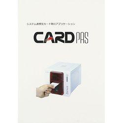 Evolis CARD Pas (アプリケーション) L8110(対応OS:その他) 取り寄せ商品