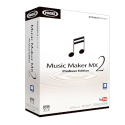 AHS Music Maker MX2 Producer Edition(対応OS:その他)(SAHS-40873) 目安在庫=△