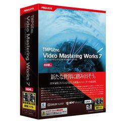 ペガシス TMPGEnc Video Mastering Works 7(対応OS:その他)(TVMW7) 目安在庫=△