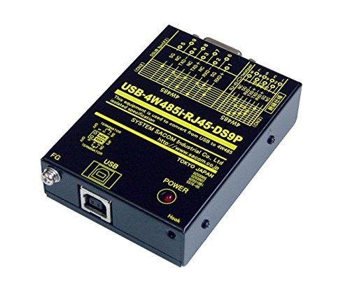 システムサコム工業 USB(COMポート)⇔4線式RS485変換ユニット(絶縁) Dsub9P仕様(USB-4W485I-RJ45-DS9P) 取り寄せ商品