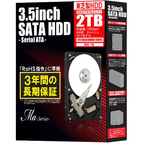 東芝 3.5インチ 2TB 東芝製内蔵HDD デスクトップモデル DT01ACA200BOX-DR 取り寄せ商品