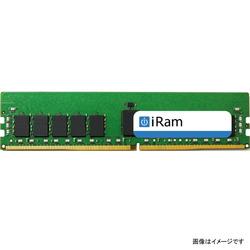 iRam Technology IR8GMP2933D4R MacPro(2019)用メモリ 8GB 取り寄せ商品