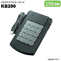 エフケイシステム PKB-020U(B)プログラマブルキーボード20キー 取り寄せ商品
