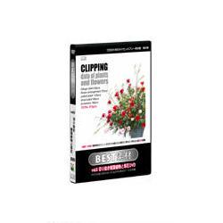美貴本 BEST素材vol-6 切り抜き観葉植物と草花 DVD(対応OS:WIN&MAC) 取り寄せ商品