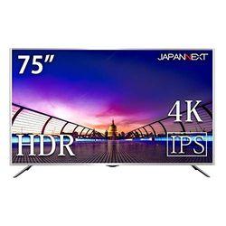 JapanNext 液晶ディスプレイ 75インチ HDR対応 4K PCモニター 半光沢(JN-IPS7500UHDR) 取り寄せ商品