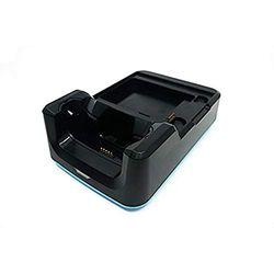 ユニテック・ジャパン 5000-900058G PA760用USBクレードル 取り寄せ商品