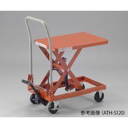 当店だけの限定モデル アズワン ハンドリフター ATH-S250 取り寄せ商品, ツルガシ 3191bd0c