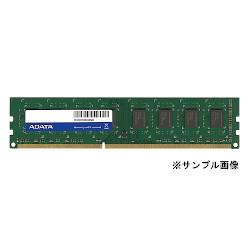 ADATA Technology AD3R1600C4G11-SZZ DDR3 R-DIMM ECC(1600)-4G/256x8 取り寄せ商品