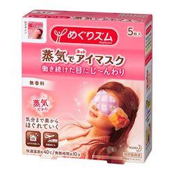 在花王(kao)巡遊zumu蒸氣熱的眼睛口罩5張裝(1)(4901301227850)訂購商品