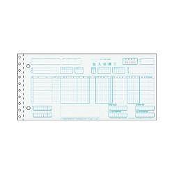 ヒサゴ BP1704 チェーンストア統一伝票(手書き用) 取り寄せ商品