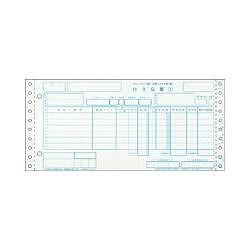 ヒサゴ BP1706 チェーンストア統一伝票(タイプ用 I 型) 取り寄せ商品