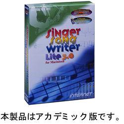インターネット Singer Song Writer Lite 3.0 for Macintosh アカデミック版(SSWLT30M-AC) 取り寄せ商品