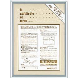 コクヨ カ-217C 額縁(アルミ) 賞状新B4サイズ 取り寄せ商品