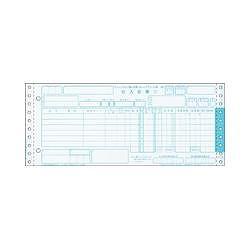 ヒサゴ BP1701 チェーンストア統一伝票(I型) 取り寄せ商品