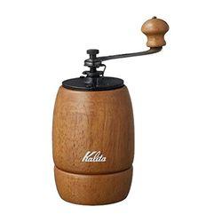 KALITA (カリタ) 手挽きコーヒーミル KH-9(ブラウン)(42121) 取り寄せ商品