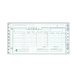 ヒサゴ BP1705 チェーンストア統一伝票(OCRタイプ用) 取り寄せ商品