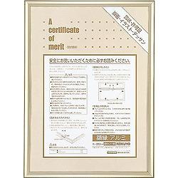 コクヨ カ-222K 額縁(アルミ) 賞状A3(大賞)サイズ 取り寄せ商品