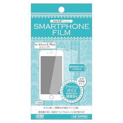 ヒサゴ 液晶保護フィルム iPhone 6 Plus /アクリルガラス(防指紋) UTPF505 取り寄せ商品