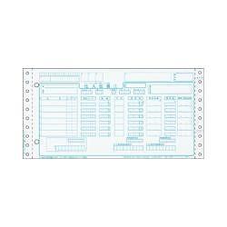ヒサゴ BP1703 チェーンストア統一伝票(タイプ用) 取り寄せ商品